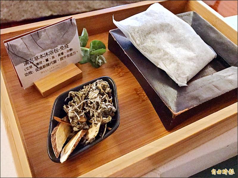【消費快遞】SPA漢方草本療程 保養舒展