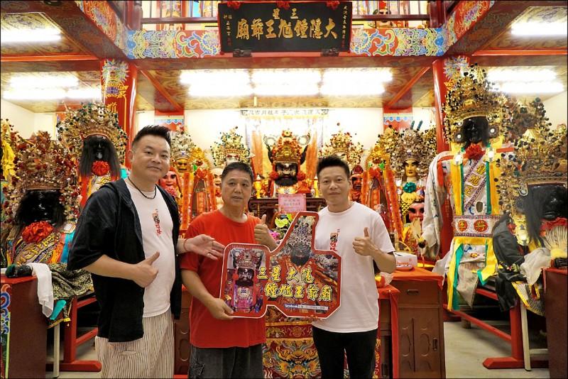 《粽邪2》賣破6千萬   李康生參拜鍾馗廟還願