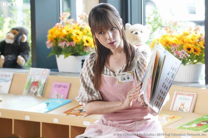 深田恭子這樣穿上熱搜 奪「易猜錯年齡女星」冠軍