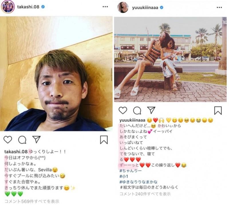 優樹 instagram 木下 菜