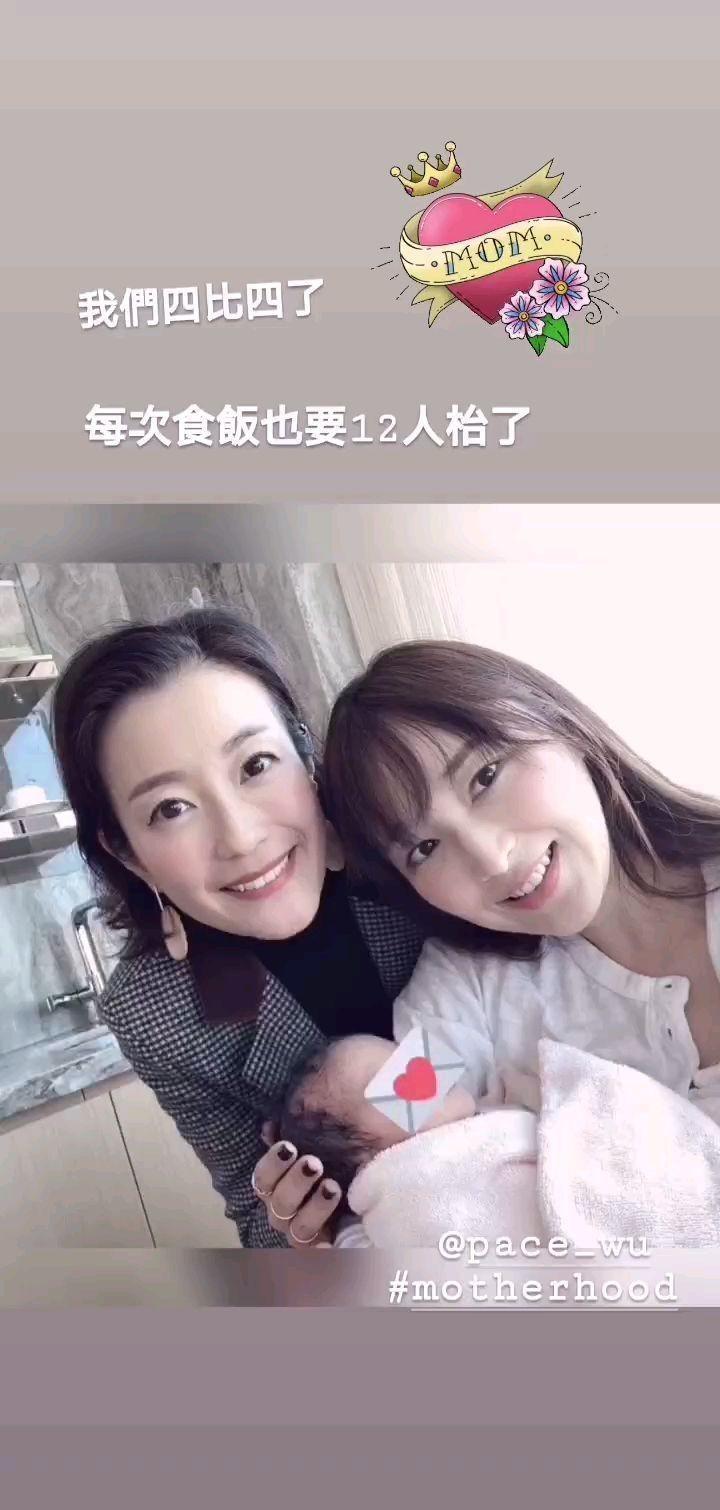 5年拚4胎!吳佩慈產百億金孫首露面 素顏抱娃狀態超驚人