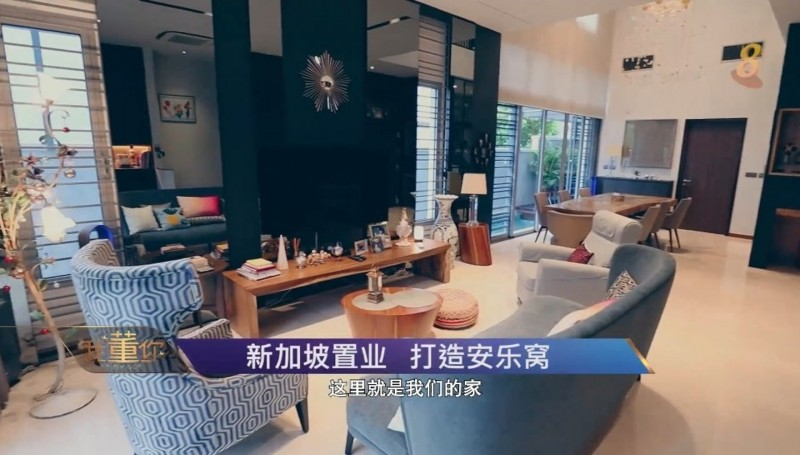 71歲貴族男星移民新加坡 8700萬百坪豪宅首曝光