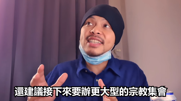 看準疫情爆發被轟「歧視中國人」 黃明志嗆:時間證明一切
