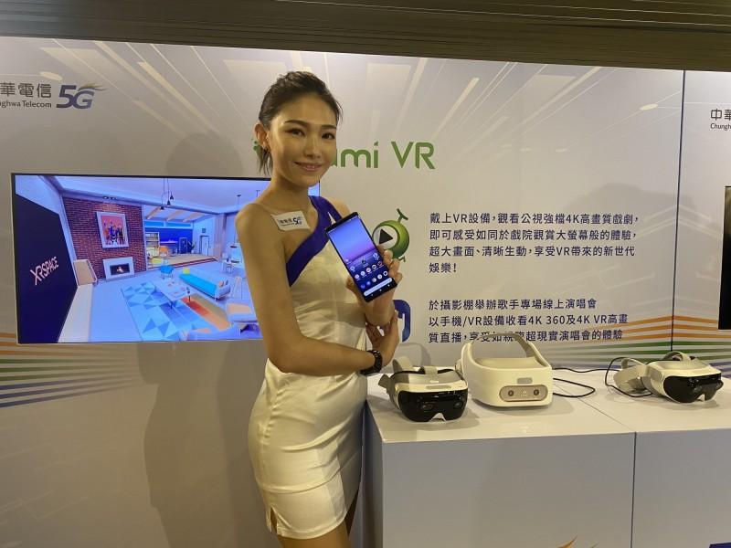 中華電信5G開台了!五月天代言 揭曉資費月租599元起