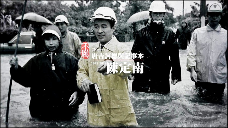 倡導自由 台灣先軀人物