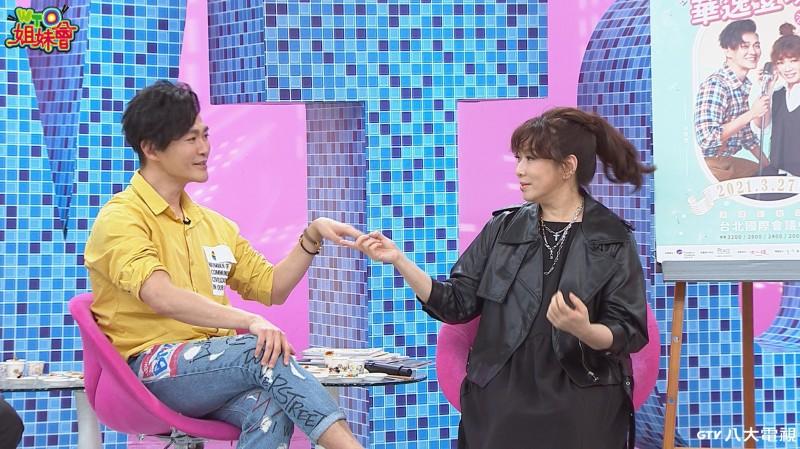 趙詠華甜蜜同框緋聞男友!莎莎驚喊:真的沒在一起?