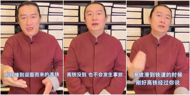台鐵出軌》黃安稱台灣「高鐵撞貨車」 公然造謠被揭穿 - 自由娛樂