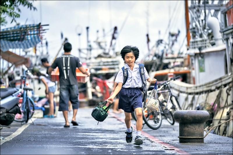 [新聞] 《嗨!神獸》入圍韓國2兒童影展