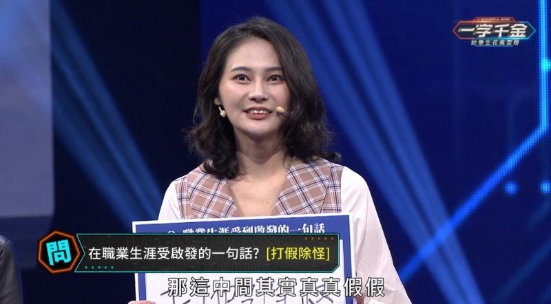 賴品妤「打假除怪」力抗假訊息   黃捷4字曝從政信念 - 自由娛樂