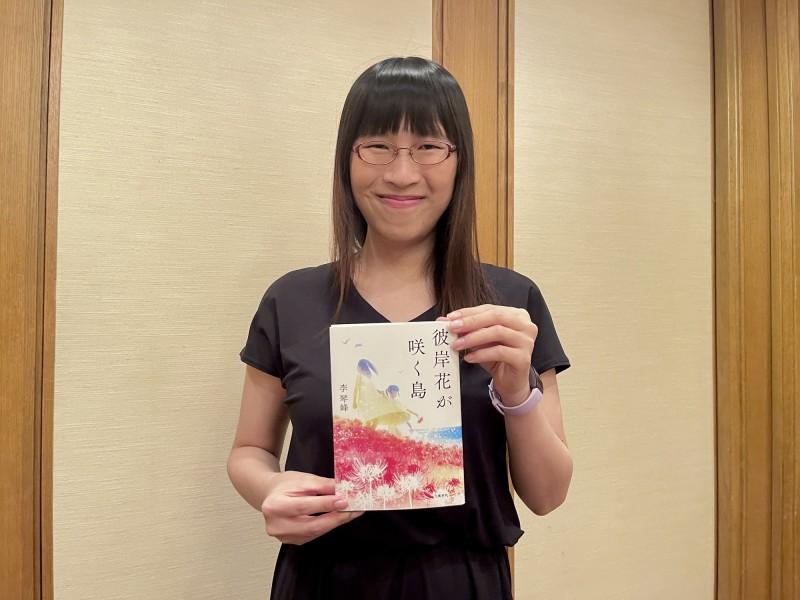 李琴峰《彼岸花盛開之島》獲日本芥川獎 首位台灣得獎者