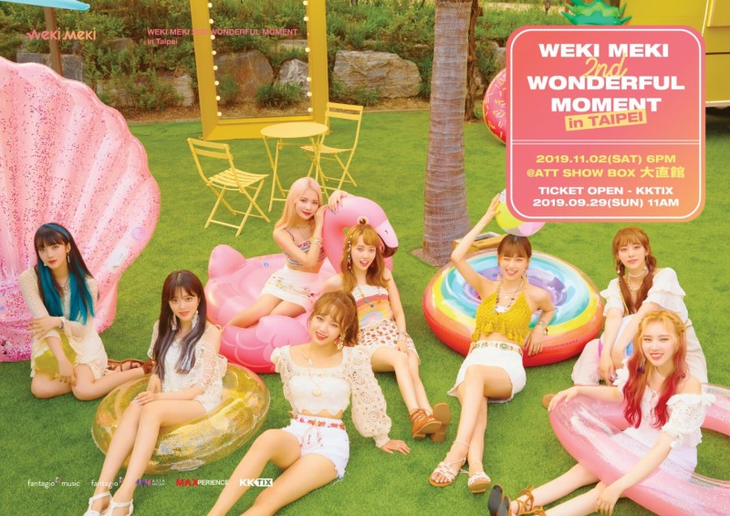 Weki Meki 11月登台會粉絲 活動內容再升級