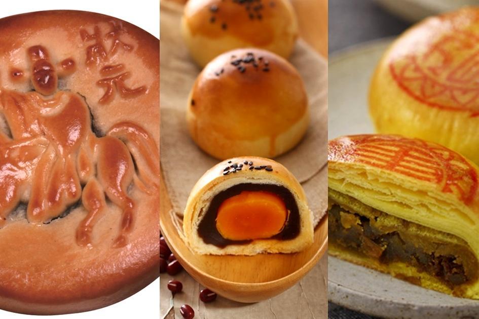 中秋節一定要吃蛋黃酥?認識 3 種台式傳統月餅