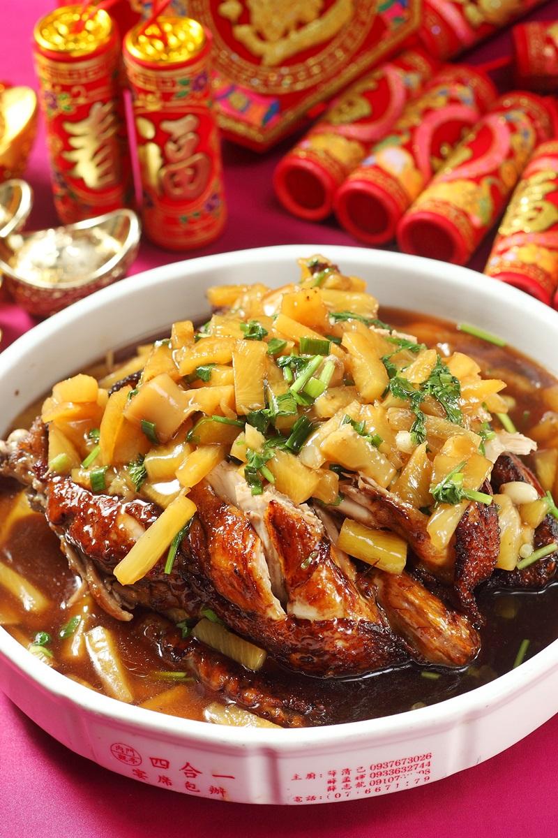 鳳梨蜜汁雞