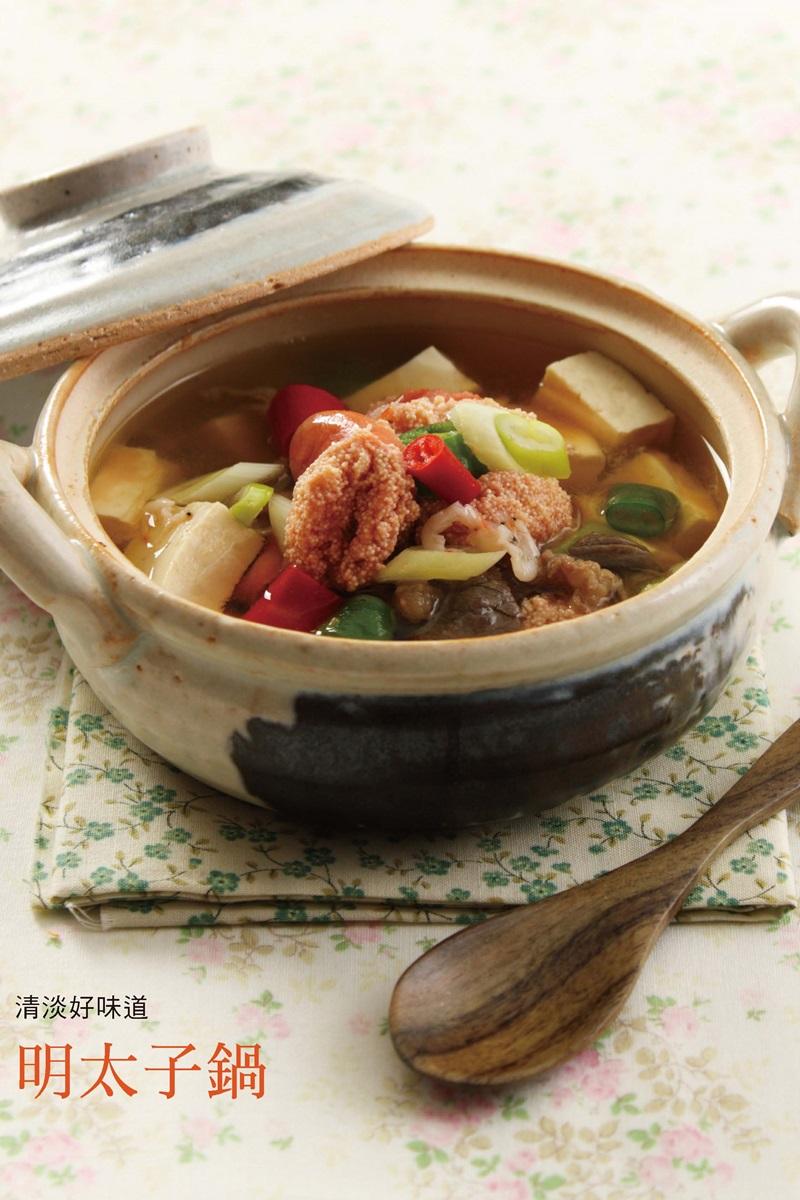 砂鍋料理 | 明太子鍋
