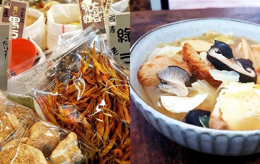 年節必備「乾貨」為什麼要先泡發?再學一道麻油猴頭菇燉高麗菜