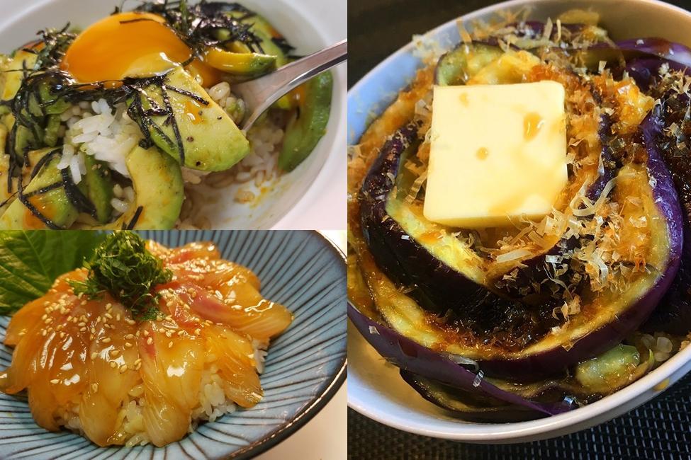 懶得煮?日料理達人教5道「超方便丼飯」用冰箱現有食材就能做