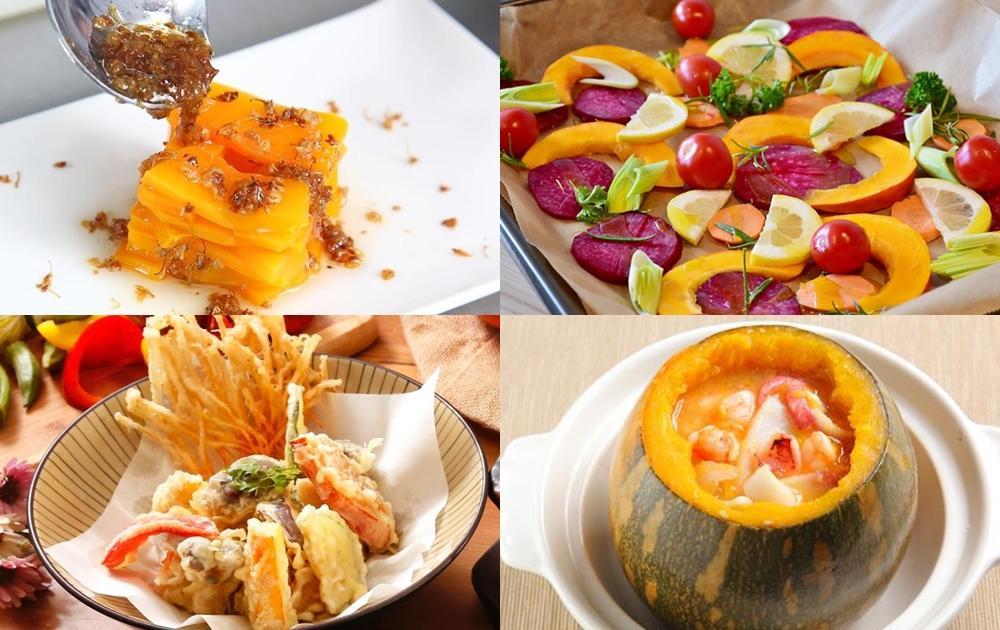 秋天吃南瓜只會清蒸、煮湯?美味變身9種時髦吃法超簡單