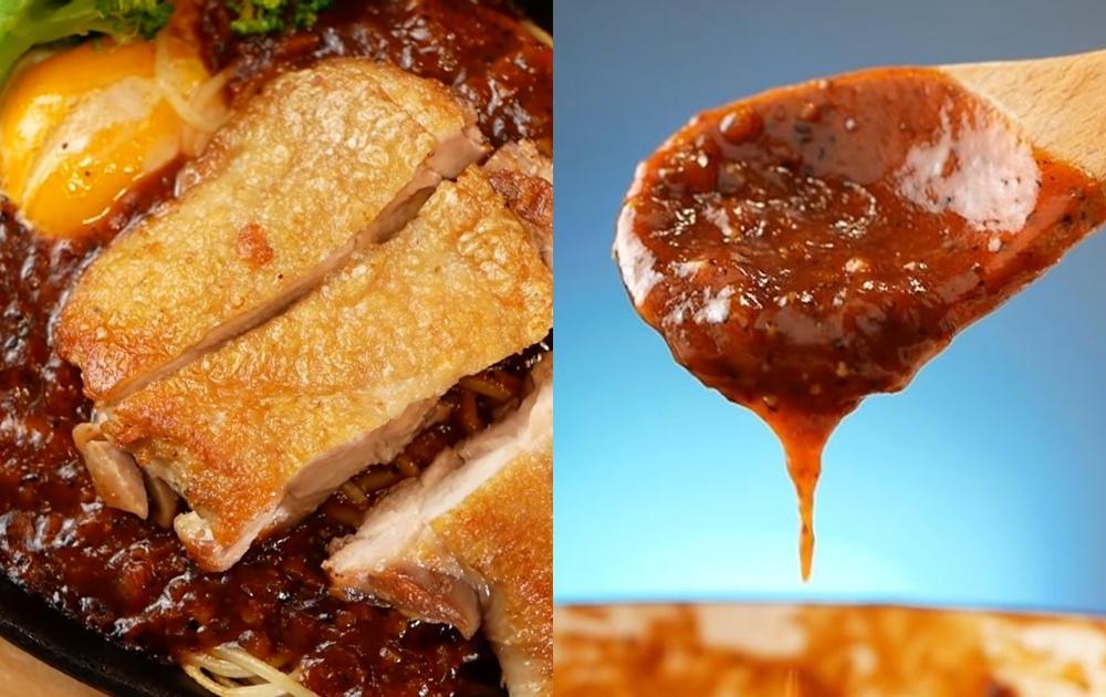 影音》夜市牛排少不了它!自製超百搭「黑胡椒醬」