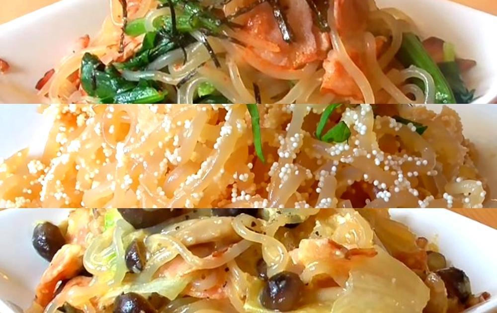 高纖低熱量!5 款「義大利風味蒟蒻麵」減肥也能不挨餓