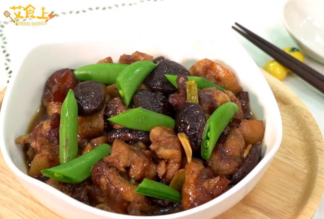 中式宴客菜「虎掌燉香菇」滿滿Q彈膠質一口入魂!