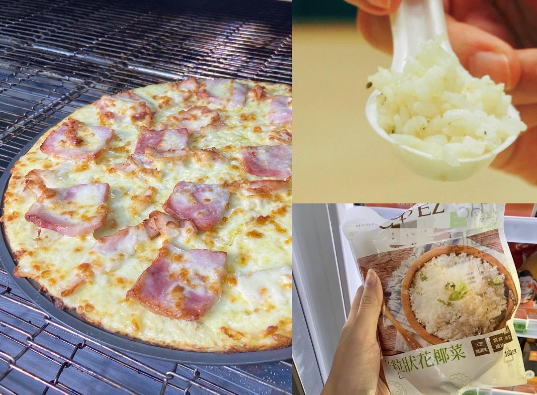 花椰菜米取代白飯、Pizza餅皮成減醣聖品!營養師教你怎麼吃