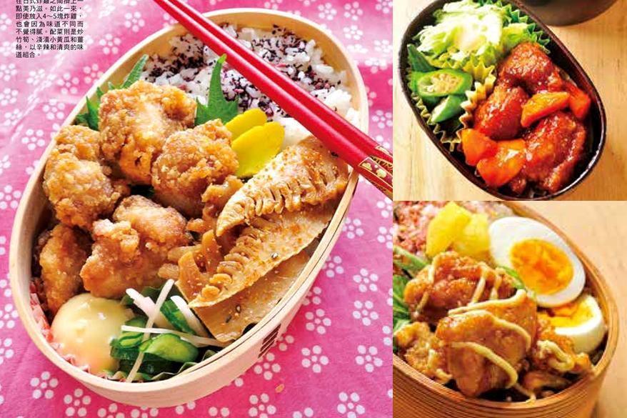 便當主菜最受歡迎第一名!「日式炸雞」一道變三吃法學起來