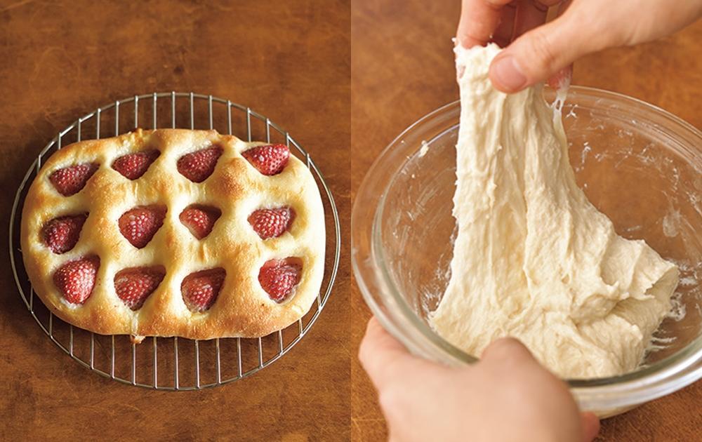 麵團冷藏保存、低溫發酵要放不同層!12個「佛卡夏Q&A」解答烘焙新手問題