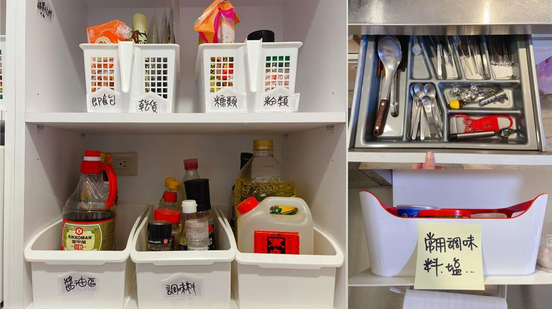 收納籃尺寸藏玄機?廚房雜物大掃除10技巧   整理師不藏私公開