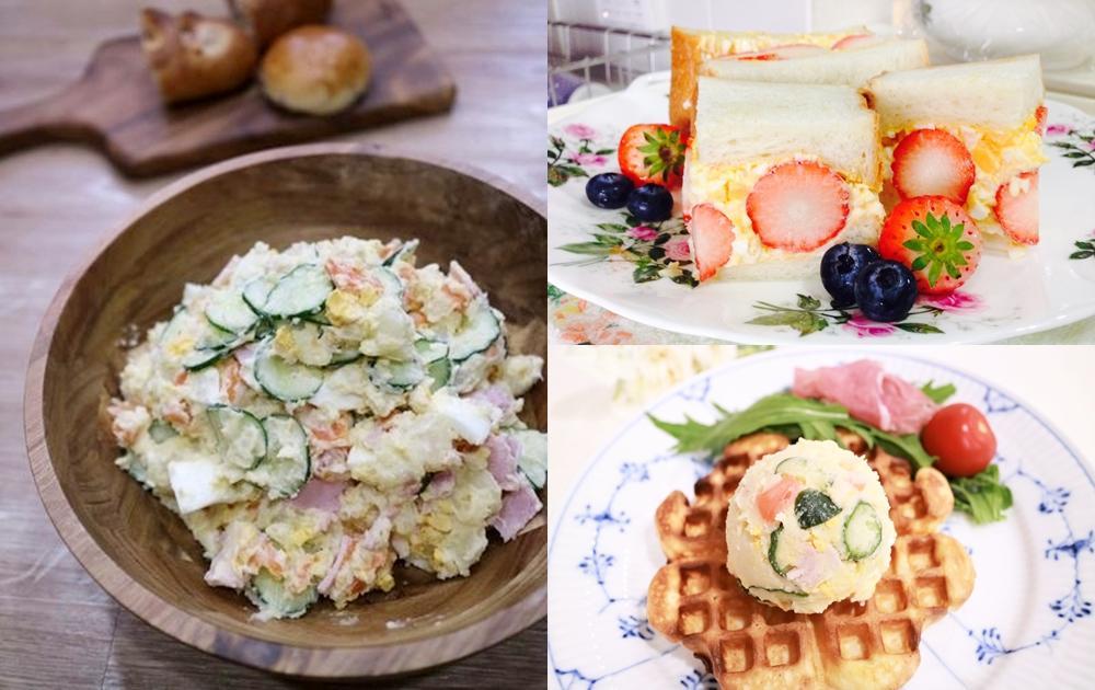 日本主婦的「馬鈴薯沙拉」秘方公開!4 種吃法當主食配菜都OK