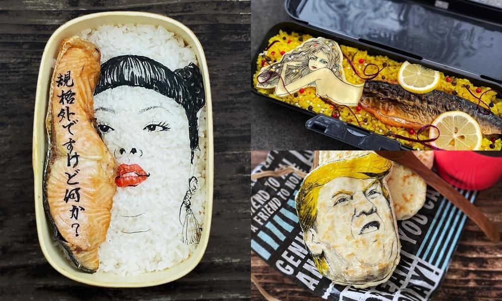 川普、奈良美智公仔用食材神還原!日本主婦DIY「名人肖像便當」超逼真