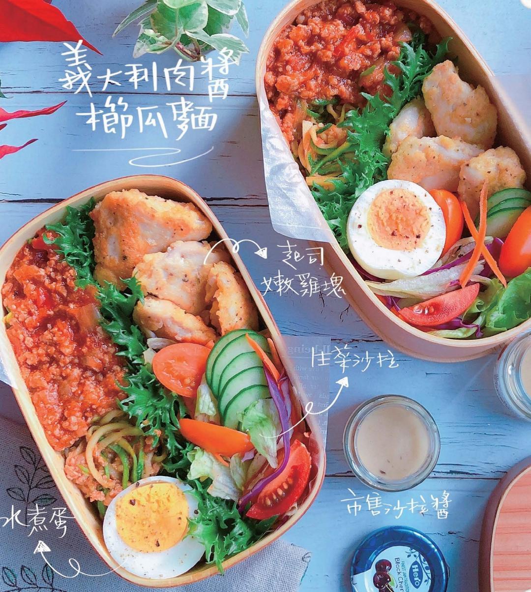 減醣也吃好吃飽!義大利肉醬櫛瓜麵Plus兩道變化料理