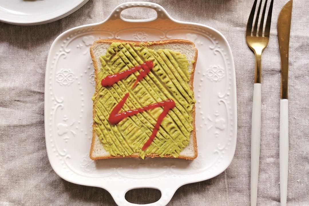 吐司夾著吃落伍了!酪梨醬開放式三明治DIY