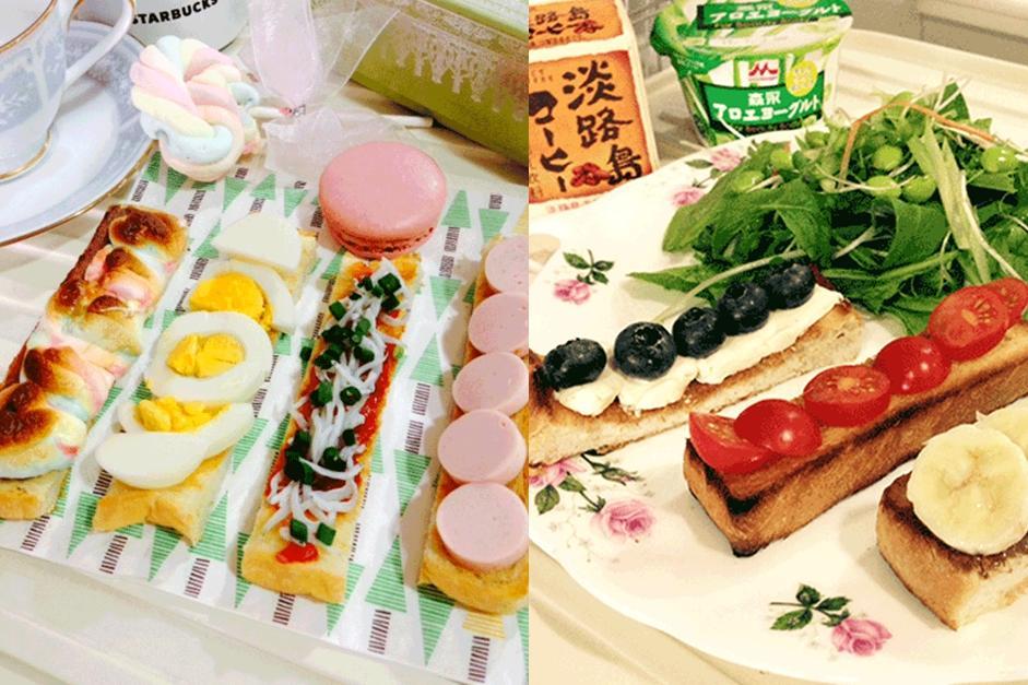 開放式三明治變繽紛早午餐!日本太太分享吐司條新吃法