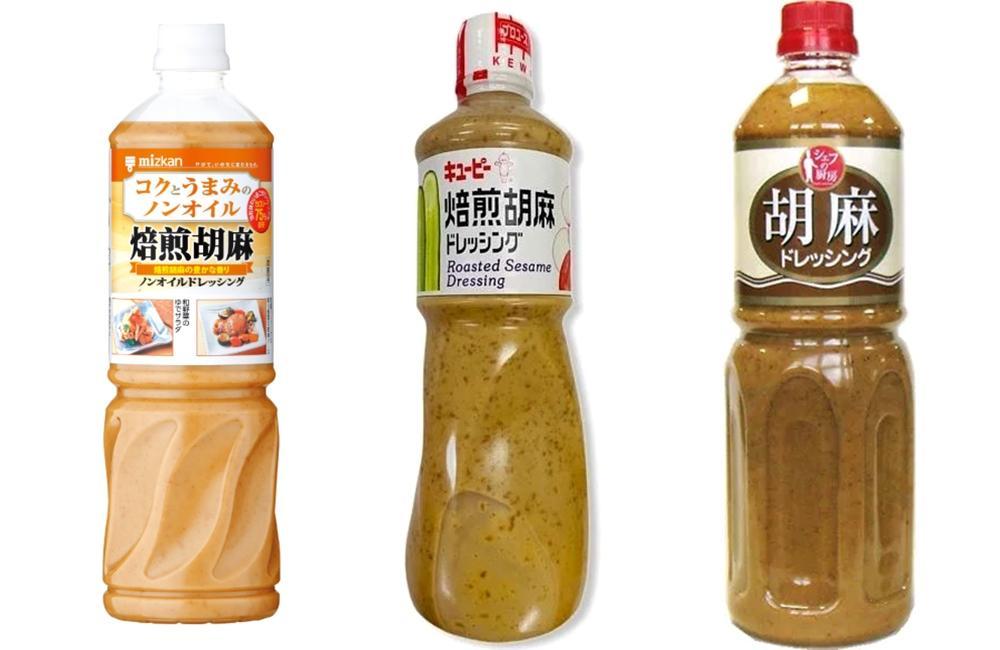 日式胡麻醬怎麼搭?沙拉、涼拌、肉類料理風味一秒變高級