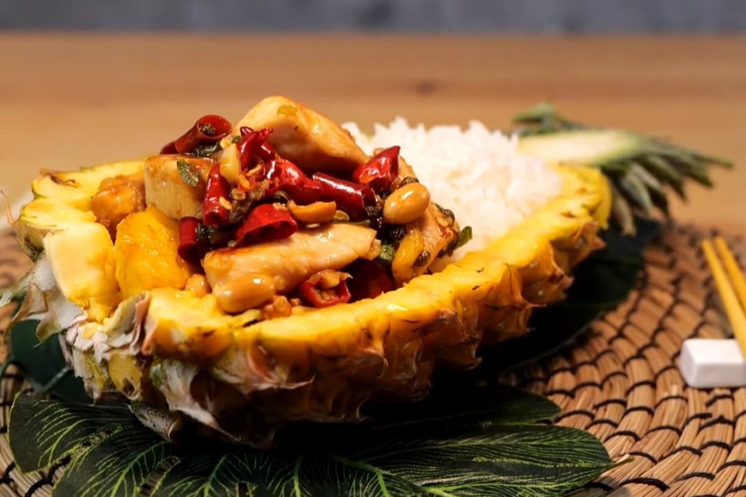 鳳梨宮保雞丁佐椰漿香米!滿滿南洋風味超下飯