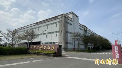 歇業3個月 台南康那香不織布觀光工廠6/2重新營業但不賣口罩
