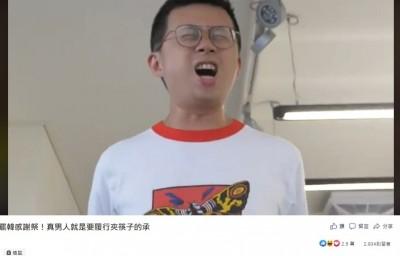 健康網》呱吉屁股夾筷 醫:當心蜂窩性組織炎