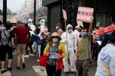 中國CDC專家:北京疫情出乎意料 形勢嚴峻