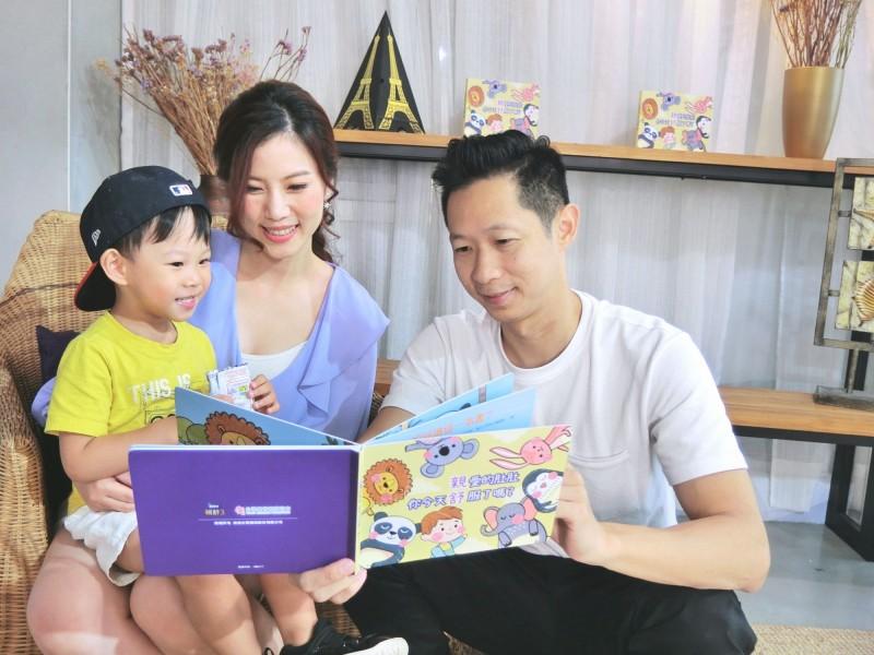 健康網》消化不良不會說?繪本教幼兒如何表達給爸媽知 - 即時新聞 - 自
