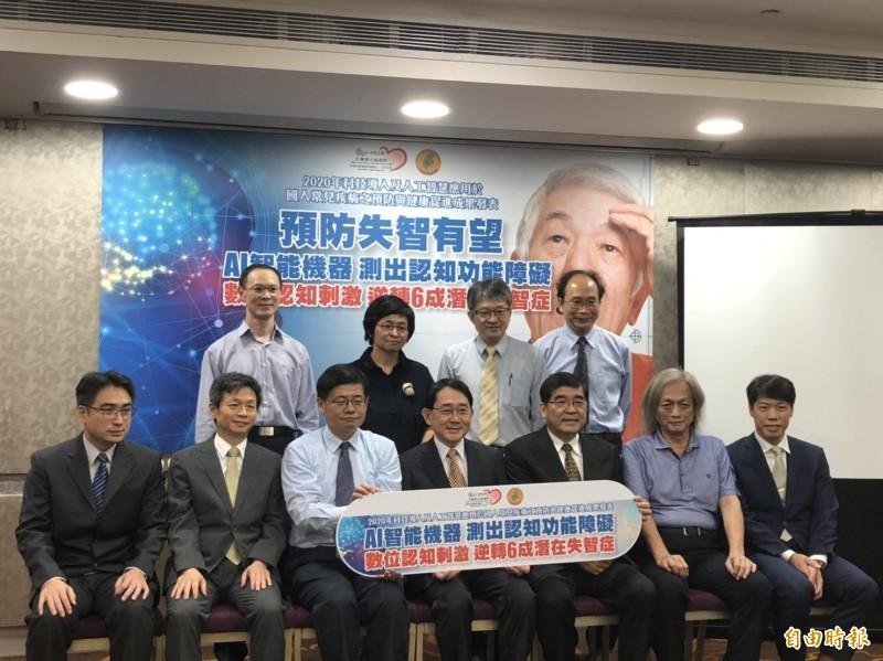 2020 台灣流行病學學會和台塑企業暨王詹樣公益信託 計畫發表會