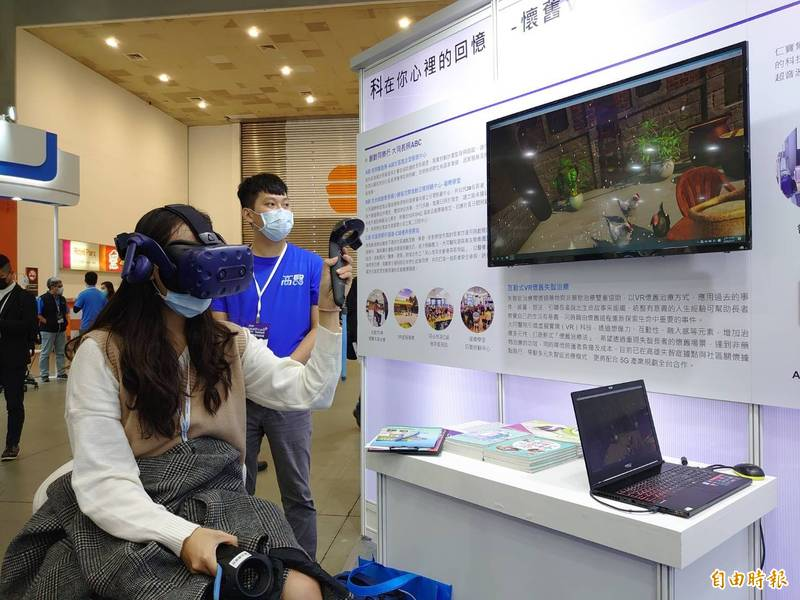 健康網》台灣醫療科技展 高醫VR懷舊治療、寶貝機照護、細胞治療讓民眾初體