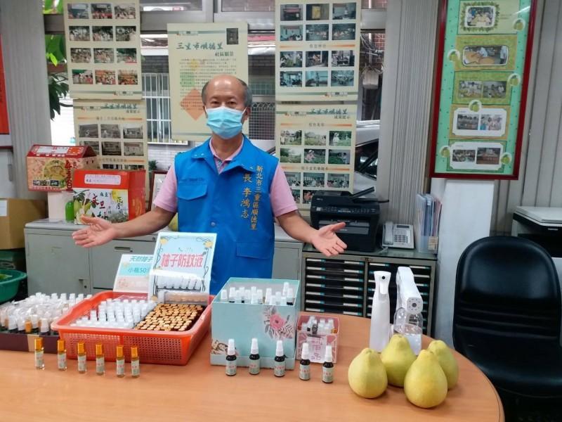 三重里長夫婦4步驟教作柚子防蚊液 義賣所得助弱勢