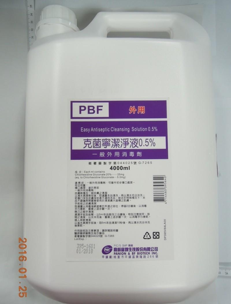 消毒用「克菌寧潔淨液 0.5%」 主成分不符規格回收逾4千瓶