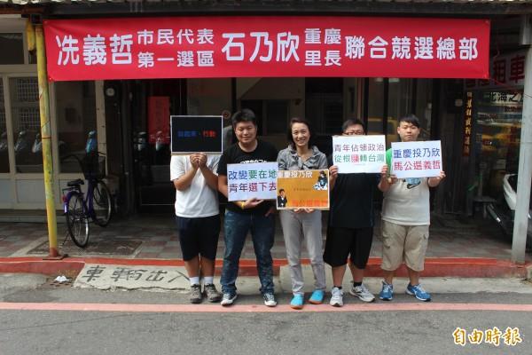 青年佔領政治陣線馬公市推出基層選舉候選人,青年朋友也到場力挺。(記者劉禹慶攝)