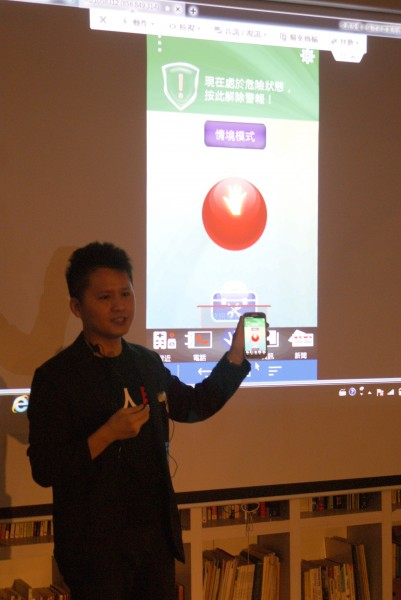 棋苓公司執行長黃昭棋示範HelpMee手機APP功能操作。(照片來源:婦女救援基金會提供)