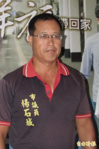 基隆市議員楊石城今宣布退出市長選舉。(記者盧賢秀攝)