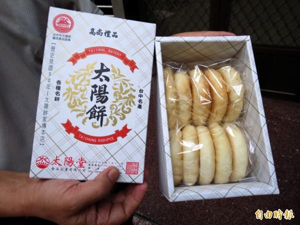 太陽堂食品的傳統太陽餅用到全統香豬油。(記者張菁雅攝)
