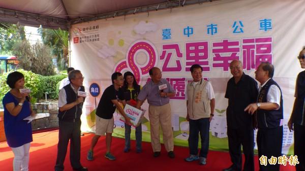 市政府舉辦133路線公車試乘活動,市長胡志強(右四)摸彩送大獎。(記者俞泊霖攝)
