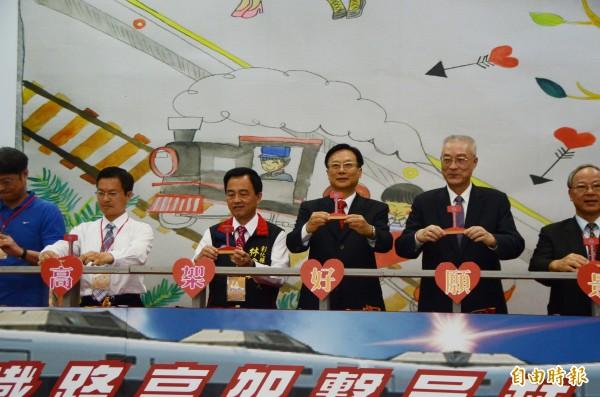 副總統吳敦義主持員林鐵路高架化通車典禮。(記者顏宏駿攝)