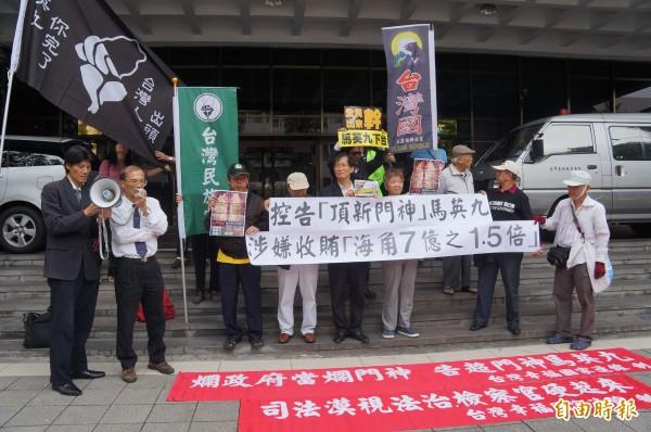 台灣大學國際企業系副教授陳永昌(左二)按鈴告發馬英九。(記者錢利忠攝)